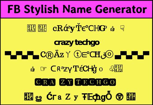 facebook stylish name 2020